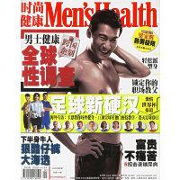 时尚健康・男士健康(随刊赠送13国性感宝贝大海报・32P别册+罗曼蒂克天然胶乳橡胶避孕套一个)(2006年第6期・总第
