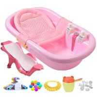 婴儿洗澡盆宝宝感温浴盆可坐躺通用大号加厚儿童沐浴桶新生儿用品