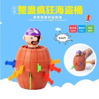 萌味 整蛊玩具 韩国木桶插剑游戏 整蛊恶搞海盗桶玩具 儿童桌面益智游戏玩具