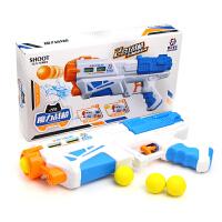 两用玩具枪可发射泡沫软水枪宝宝男孩对战空气动力枪儿童玩具 魔力战枪(配4粒软弹) 标准配置