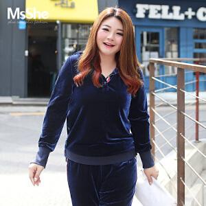 MsShe加大码女装2017新款秋装弹力针织丝绒连帽卫衣M1740154