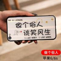 优品苹果6splus手机壳7plus极光玻璃XR个性创意xsmax苹果8网红iphonex iphone6/6s【4.