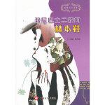 【新书店正版】 《双层巴士二楼的赫本鞋》 陈志强 上海文艺出版社 9787532137091