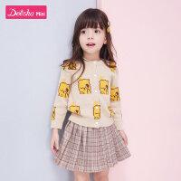 【3件1.5折价:39】笛莎童装女童毛衫2021春季儿童可爱印花外套小女孩开衫针织衫