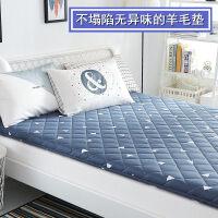 0728044921973日式羊毛床垫榻榻米1.8m床加厚双人床褥子1.5米垫被单人学生被褥