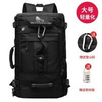 双肩包男旅行大容量行李背包户外登山包多功能手提休闲出差旅游包