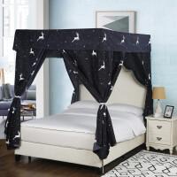 家用大床床帘遮光帘全封闭床幔布蚊帐1.5/1.8/2米定做