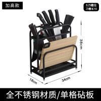 黑色不锈钢刀架厨房置物架用品多功能放砧板菜板架子家用刀座