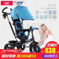 折叠儿童三轮车1-3岁小孩脚踏自行车免充气宝宝婴儿推车