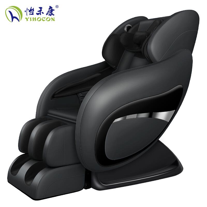 怡禾康 按摩椅家用 太空舱零重力全身多功能按摩椅 YH-X5S 黑色