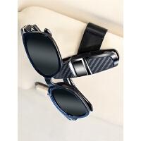 车载眼镜夹多功能车用墨镜支架车内眼睛盒创意汽车遮阳板收纳夹子