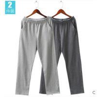 2件装男士家居裤长裤纯棉薄款空调睡裤宽松休闲居家裤运动裤