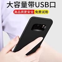 三星note8背夹电池note9超薄S8无线充电宝S9+专用G9550手机壳式冲plus便携移动电源 note8 磨砂