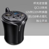 直流��交流���12V伏通用�D220V汽��d逆�器�源�D�Q��浩� HSC-108 高通快充版