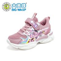 大黄蜂童鞋女童运动鞋中国风网面跑鞋2020秋季新款儿童时尚休闲鞋