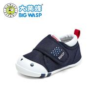 【1件5折价:69.9元】大黄蜂女宝宝鞋子学步软底婴幼儿鞋子春秋季10个月儿童男童机能鞋