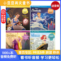进口英文原版 Disney Princess Read-Along Storybook 迪士尼公主故事系列4册盒装 附CD 3-6岁