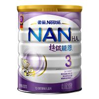 [当当自营]Nestle雀巢超级能恩 幼儿配方奶粉 3段(12-36个月适用)800克(德国原装进口)