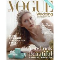 现货 日版 婚庆杂志 VOGUE Wedding VOL.10 2017春夏