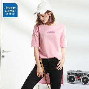 [尾品汇价:47.9元,20日10点-25日10点]真维斯女装 夏装 时尚前短后长印花圆领短袖T恤