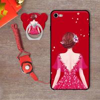 苹果8手机壳4.7寸iPhone7保护套A1660 A1863男女pg8软胶ip7防摔i8