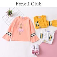 【3折价:38.7】铅笔俱乐部童装2020春装新款女童长袖T恤中大童喇叭袖上衣卫衣