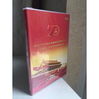 CCTV央视2019阅兵,晚会,70周年大阅兵2DVD视频光盘