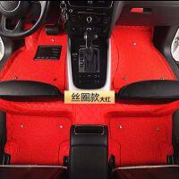 全包围丝圈汽车脚垫专用大红色17款18专车定制桑塔纳卡罗拉迈锐宝