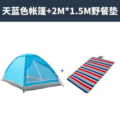 野营沙滩双人帐篷情侣 帐篷户外2人室内大人自驾游露营野外