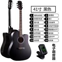 41寸民谣吉他新手练习木吉他初学者吉他指弹男女学生入门吉他乐器 +电子调音器