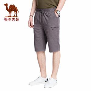 骆驼男装 2018年夏季新款男青年无弹宽松六分裤 时尚纯色休闲裤