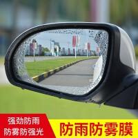 汽车后视镜防雨膜倒车镜防雾膜反光镜驱水剂纳米防水高清贴膜通用