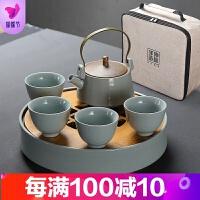 汝窑功夫茶具套装汝瓷整套旅行茶具茶壶茶杯办公家用陶瓷茶盘 7件