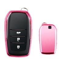 适用丰田汽车钥匙包套18款普拉多汉兰达霸道新皇冠八代凯美瑞壳扣