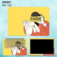 电脑贴纸ideaPad联想340C-15IWL笔记本S130贴膜14英寸s340机身15.6配件全套