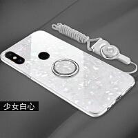 小米红米s2手机壳玻璃S2保护套仙女贝壳纹镜面个性创意全包防摔