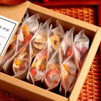 【下单立减50元】【包邮】汉馨堂 桂圆红枣枸杞茶 气血茶组合花果茶养生滋补八宝茶小包盒装