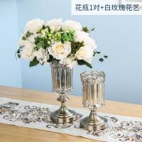 欧式玻璃花瓶水晶摆件客厅现代简约新古典美式插花装饰品摆设