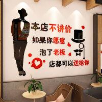 家居生活用品餐厅饭店3d亚克力立体墙贴画火锅店餐馆烧烤创意个性墙面装饰 827黑+红【送模板 自带背