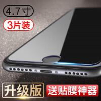 古尚古iphone6钢化膜苹果6s抗蓝光6plus全屏3D全覆盖水凝6p手机贴膜4.7前后膜全