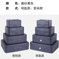 磨砂马口铁皮收纳盒带锁盒子储物箱 a4文件证件存折储物盒收藏箱 黑色