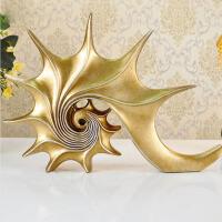 创意欧式工艺品海螺客厅装饰品摆件家居房间卧室酒柜电视柜办公室