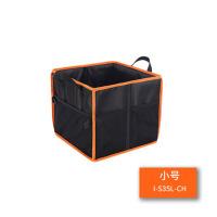 汽车收纳箱后备储物箱车载置物整理箱车内用品