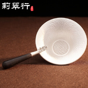 银茶漏 足银999小茶滤网手工茶滤 茶具滤茶器茶道配件过滤器