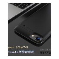 20000M苹果6背夹充电宝iPhone77p电池8便携6s冲手机壳器plus移动电源6p背夹式