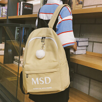 少女书包女学生双肩包高中纯色字母百搭时尚15.6寸背包