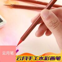 云月笔庄小红豆毛笔水彩画笔勾线笔国画工笔插画手工笔浮生龙舌金丝线水彩毛笔