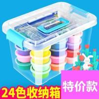 24色超轻粘土套装无毒儿童玩具黏土橡皮水晶彩鼻涕雪花泥透明韩国