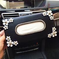汽车遮阳板挂式纸巾盒水钻天鹅车载车用天窗椅背纸巾包套抽纸盒