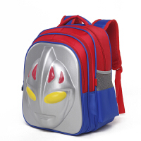 3d奥特曼书包小学生男孩1-3年级卡通咸蛋超人6-12减负儿童双肩包